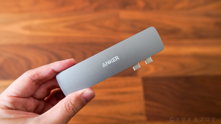 Anker PowerExpand Direct 7 in 2