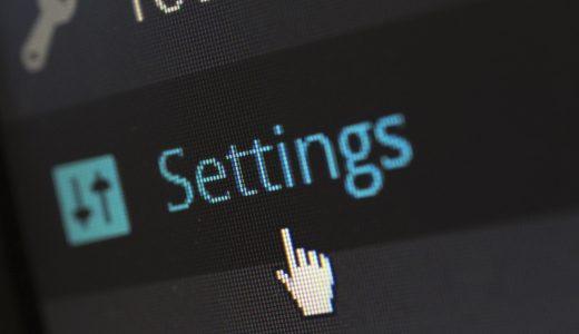 WordPressのURLを変更する方法(サイトアドレスの修正)