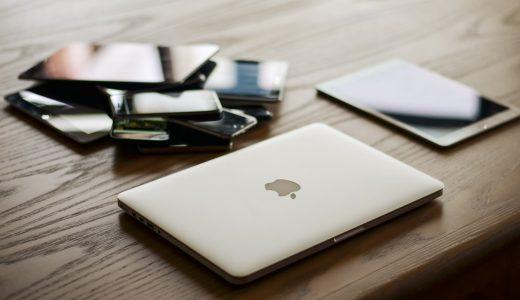iPhoneバックアップの保存先を変更するiTunesの設定方法