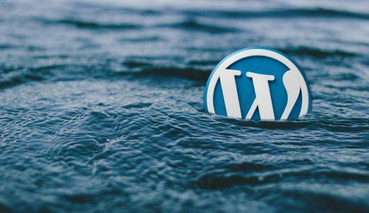 WordPressの管理画面が真っ白になったらhash関数を疑おう