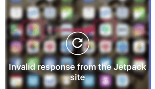 Wordpressアプリで画像がアップロードできない時の直し方