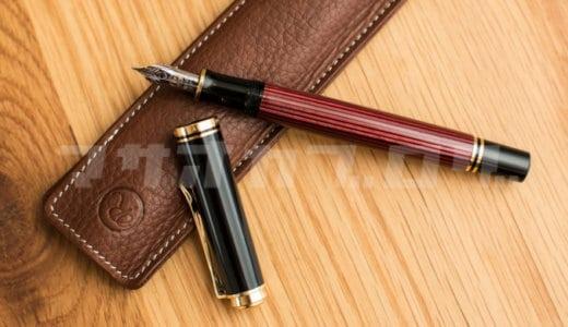 ペリカンスーベレーンM400の魅力と万年筆にこだわる理由