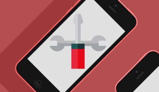 一番安いiPhone修理おすすめ店を4つの信頼ショップから比較