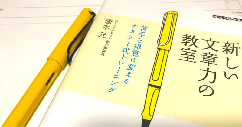 Lamyサファリ万年筆の特徴