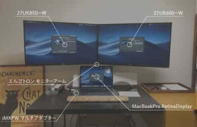 MacBookトリプルディスプレイ