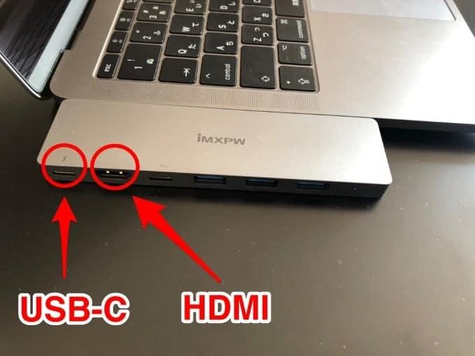 USB-CとHDMIが並ぶハブ