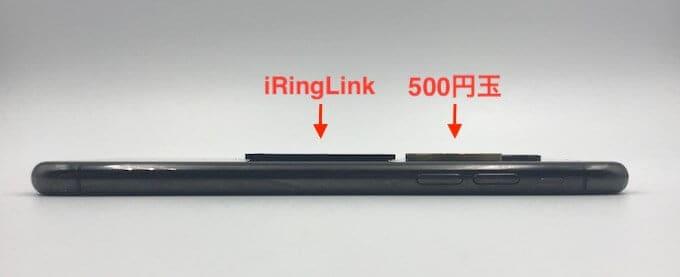 iRingLinkは500円とほぼ同じ薄さ