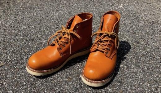 【ブーツ丸洗い】水染みになったレッドウイング9871を丸洗いして復活させる方法