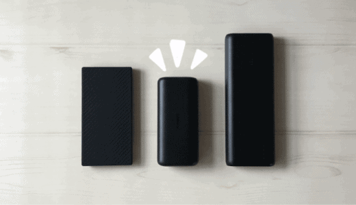 【AnkerPowerCore10000PD】iPhone+iPadが同時に高速充電できる小型大容量モバイルバッテリー