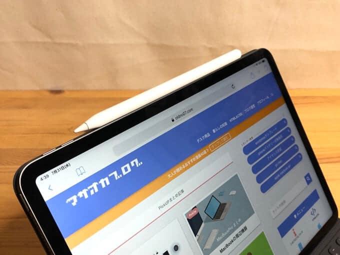 iPadProおすすめアクセサリーApple Pencil