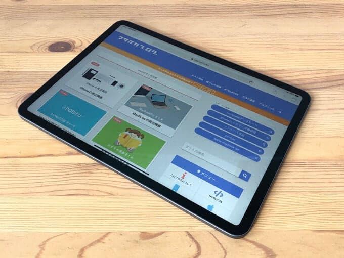 iPadProのベゼル