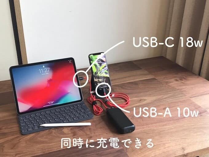 AnkerPowerCore10000PD充電