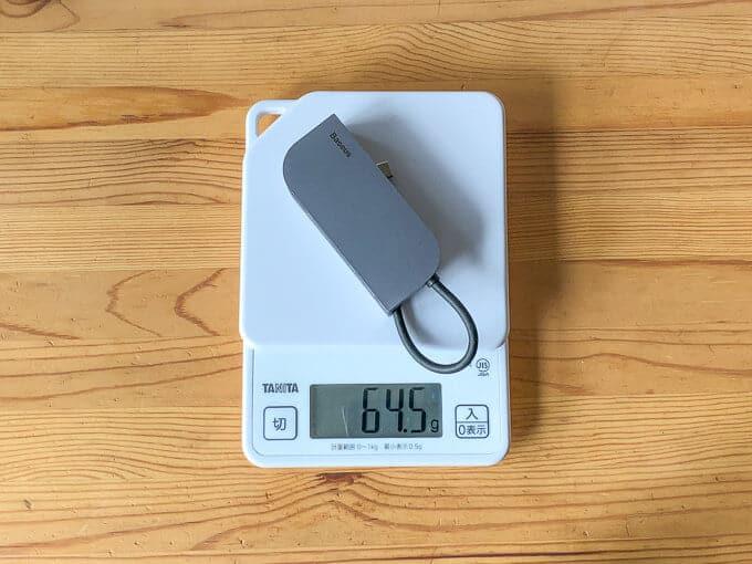 BOLT HUB iPad Pro用USB-Cハブの重さ