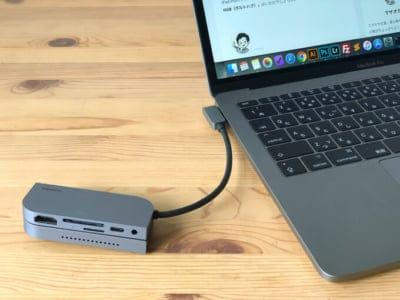 BOLT HUB iPad Pro用USB-Cハブ
