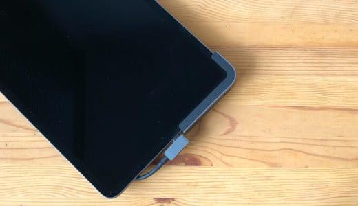 【BOLT HUBレビュー】ハブはこれ一つでOK!iPadProの角にはめる「目にみえない」USB-Cハブ