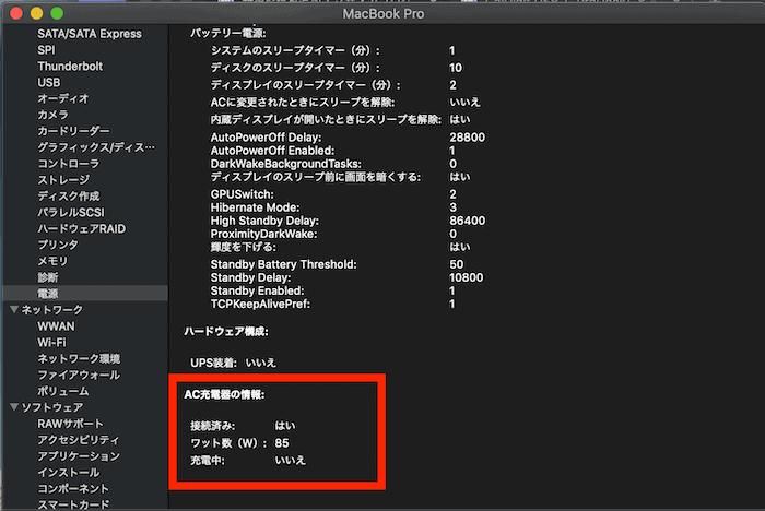トリプルディスプレイCalDigit USB-C Pro Dock電源85W