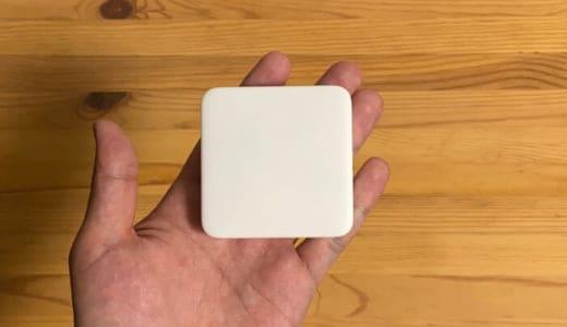 【SwitchBot Hub miniレビュー】スマートリモコン最安価でSwitchBotのハブにも使えるお得ハブ【Alexa/Googleアシスタント対応】