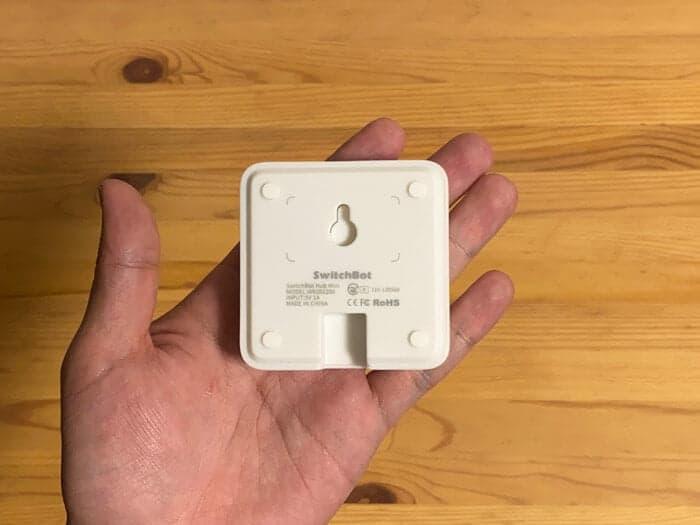 スマートリモコンSwitchBot Hub mini
