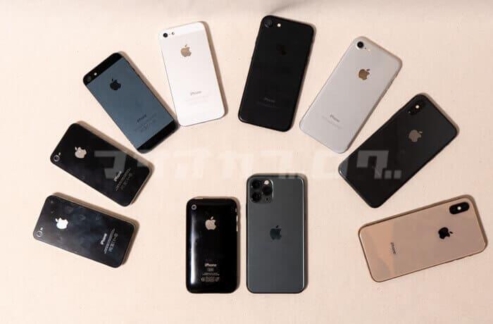 iPhone11Pro比較レビュー