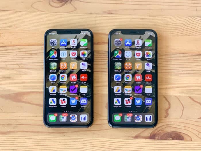 iPhone11 Proのセットアップ