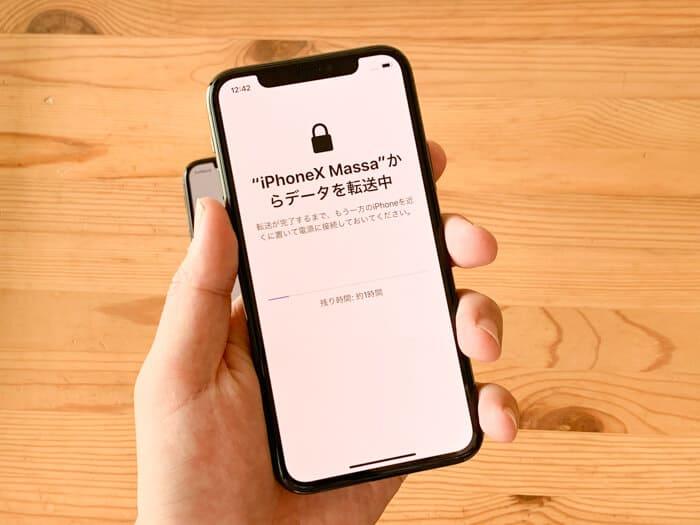 iPhone11 Proをクイックスタートで設定