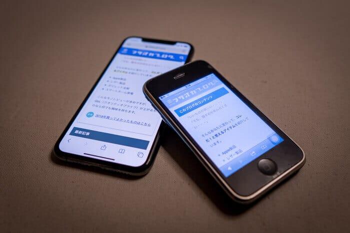 iPhone11 Pro比較iPhone3gs