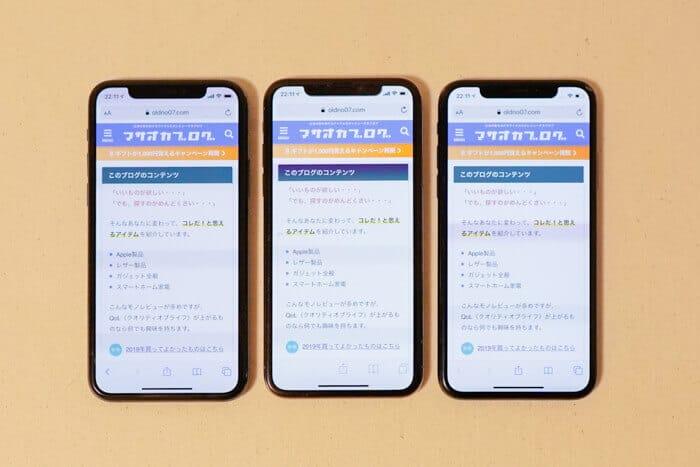 iPhone11 Pro比較iPhoneXS・X