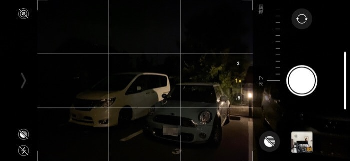 iPhone11Proナイトモードオフ