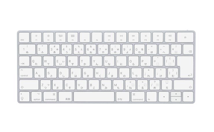 Magic Keyboardテンキーなし