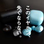 glidic-soundair-tw-7100