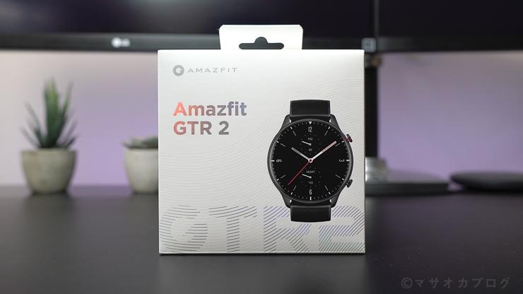 Amazfit GTR2 レビュー