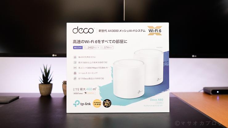 TP-Link Deco X60レビュー