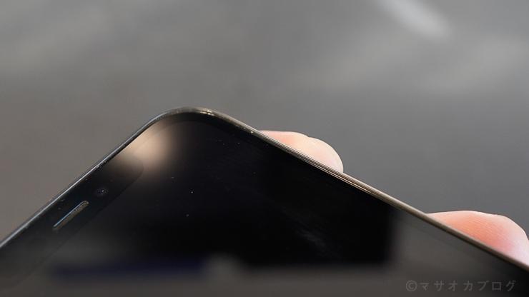memumi iPhone12ケース