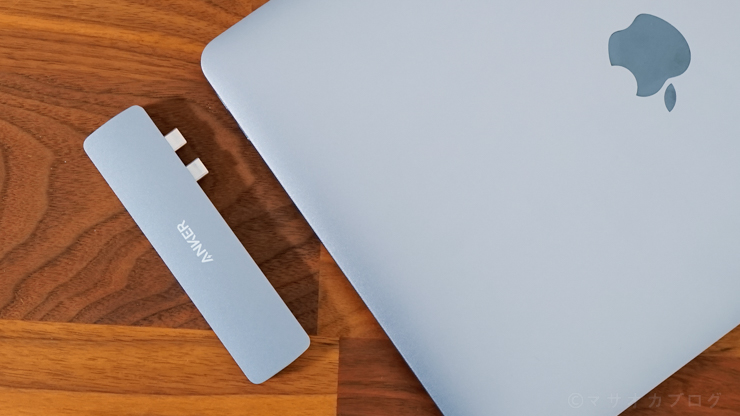 Anker PowerExpand Direct 7 in 2 MacBook