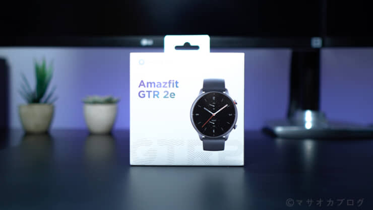 Amazfit GTR2e