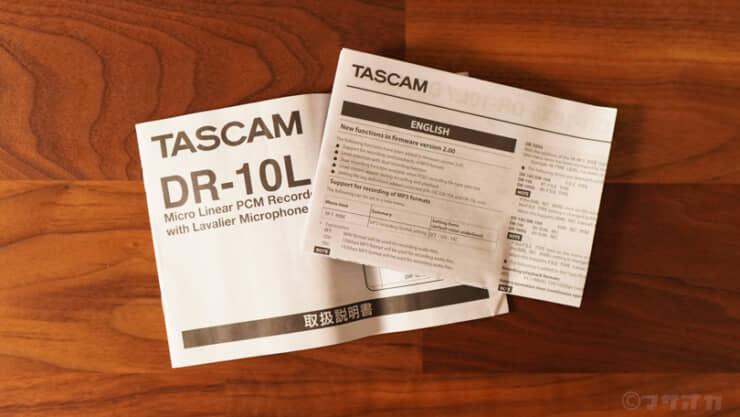 TASCAM DR-10L説明書