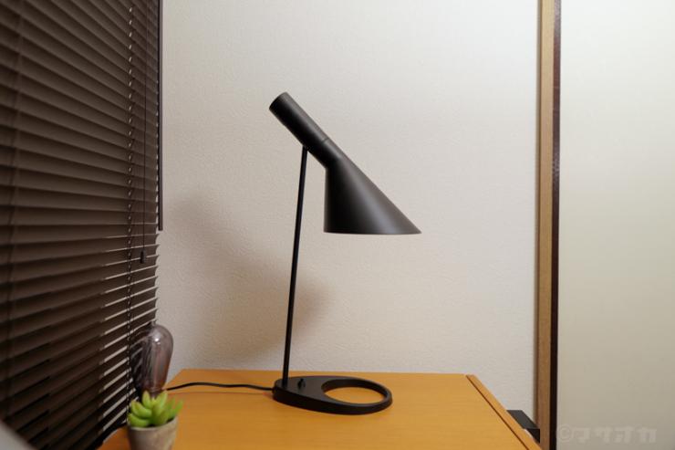 aj-table-lamp-07