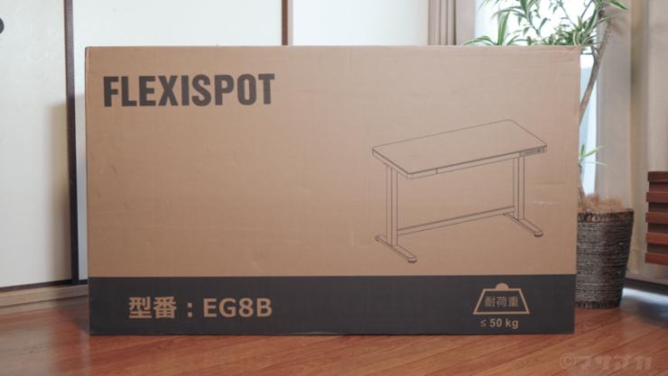 FlexiSpot EG8
