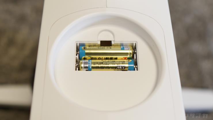 FlexiSpot V9電池