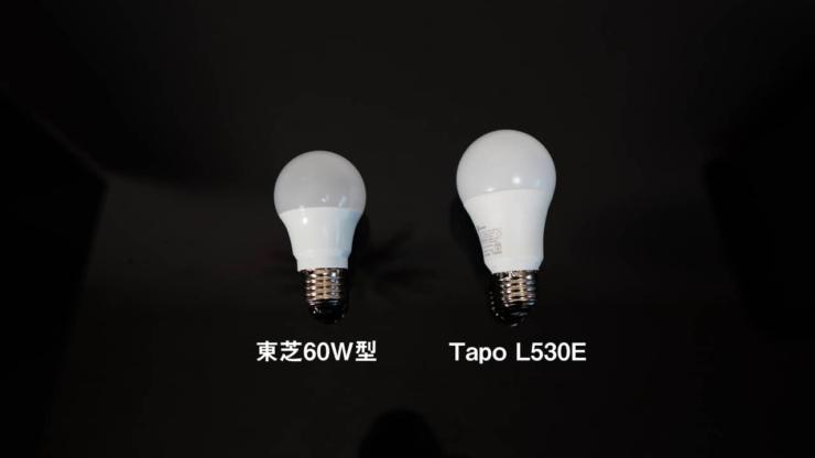 Tapo L530Eと普通のLED電球のサイズ