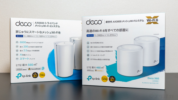 Deco X90とDecoX60どっち